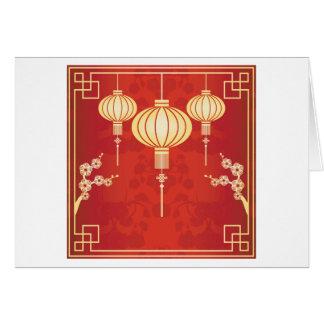 Oriental Chinese Lantern Illustration Greeting Card