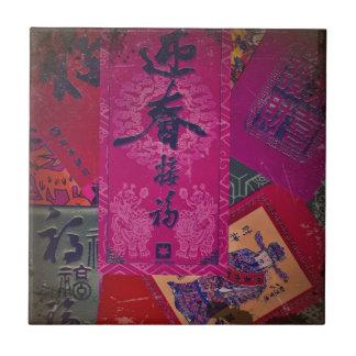 Oriental Collage Ceramic Tile