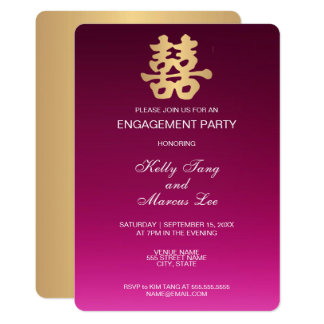 Oriental Faux Gold Double Happiness | Engagement Card
