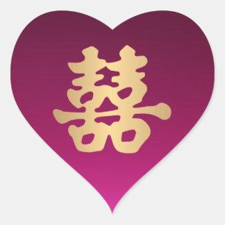 Oriental Faux Gold Double Happiness Heart Sticker