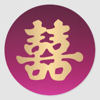 Oriental Faux Gold Double Happiness | Wedding Classic Round Sticker