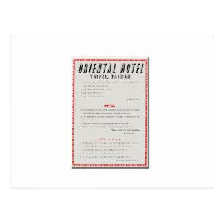 Oriental Hotel Rules Postcard