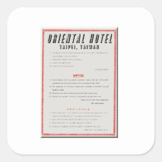 Oriental Hotel Rules Square Sticker
