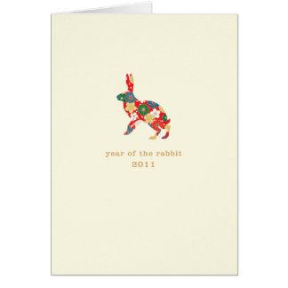 Oriental New Year Rabbit 2011 Card