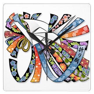 Origami Crane Japanese Paper Good Luck Noshi Square Wall Clock