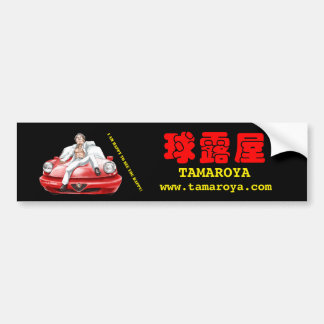 Original car sticker bumper custom-made sticker
