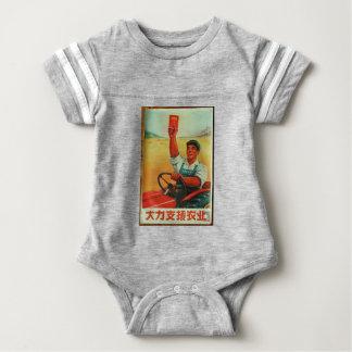 Original Chinese manifesto of propaganda poster Baby Bodysuit