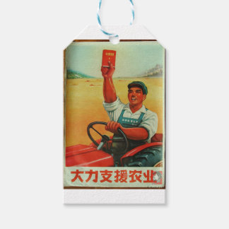 Original Chinese manifesto of propaganda poster Gift Tags