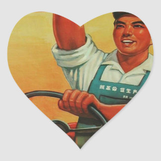 Original Chinese manifesto of propaganda poster Heart Sticker