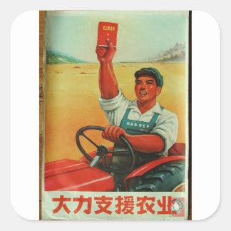 Original Chinese manifesto of propaganda poster Square Sticker