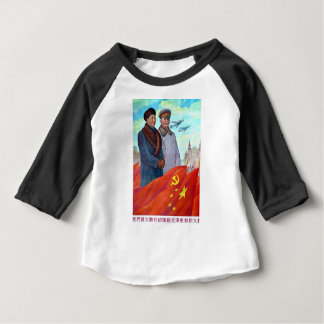 Original propaganda Mao tse tung and Joseph Stalin Baby T-Shirt