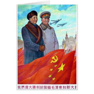 Original propaganda Mao tse tung and Joseph Stalin Card