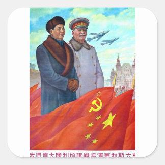 Original propaganda Mao tse tung and Joseph Stalin Square Sticker