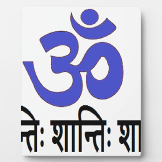 Original Sanskrit Text:  om aum peace mantra Photo Plaque
