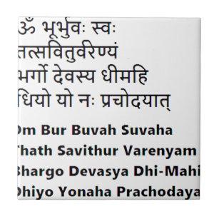 Original Sanskrit Text: The Gayatri Mantra ,Yoga Ceramic Tile