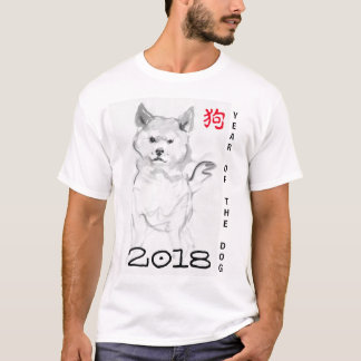 Original Wash painting Dog Year 2018 White M Shirt