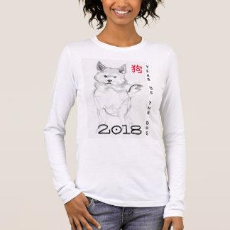 Original Wash painting Dog Year 2018 Women Shirt
