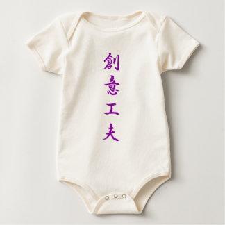 Originality device length .gif baby bodysuit