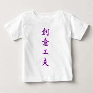 Originality device length .gif baby T-Shirt