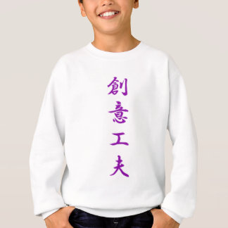 Originality device length .gif sweatshirt