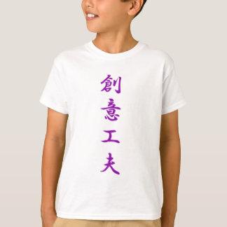 Originality device length .gif T-Shirt