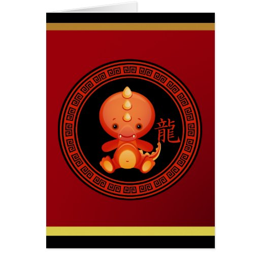 Ornate Chinese Year of the Dragon 2012 greeting Greeting Cards