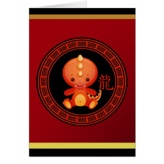 Ornate Chinese Year of the Dragon Greeting Card