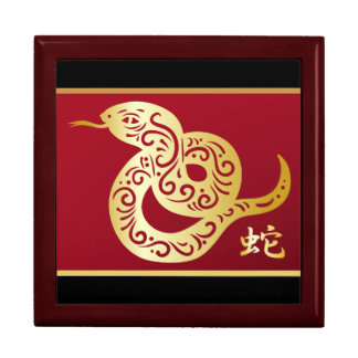 Ornate Golden Chinese Snake on Black and Red Gift Box