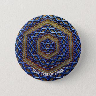 Ornate Metallic Magen David 6 Cm Round Badge