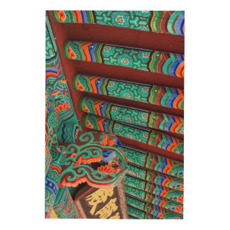 Ornate Temple Roof Detail Wood Wall Art