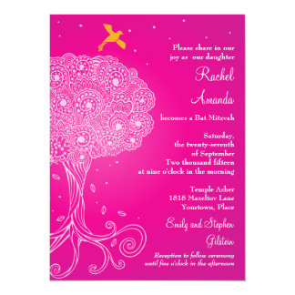 Ornate Tree of Life Pink Bat Mitzvah 14 Cm X 19 Cm Invitation Card