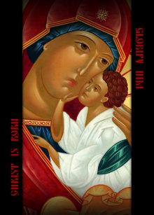 Greek Icon Cards | Zazzle AU