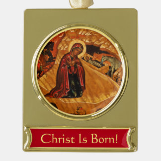 Orthodox Christmas Nativity Icon Ornament Gold Plated Banner Ornament