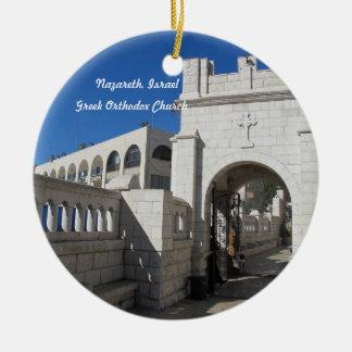 Orthodox Church Ornament