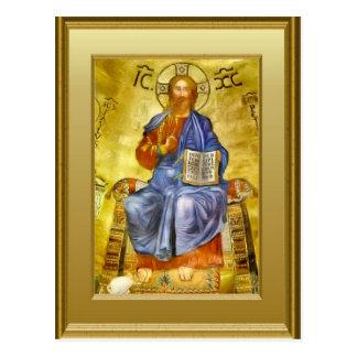 Orthodox Ikon Postcard