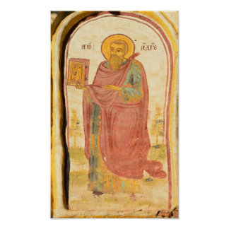orthodox saint icon church religion god jesus chri poster