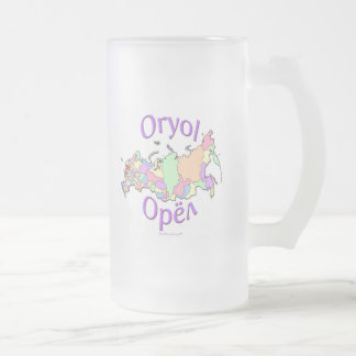 Oryol Russia Frosted Glass Beer Mug