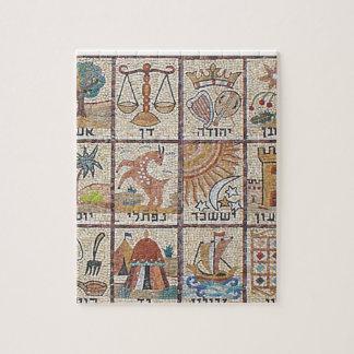 Os Brasões das Doze Tribos de Israel Jigsaw Puzzle