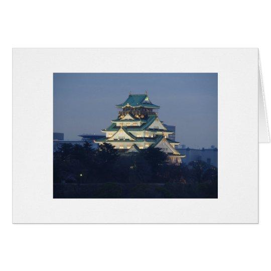 Osaka Castle at Dusk Card