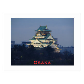 Osaka Castle at Dusk Postcard