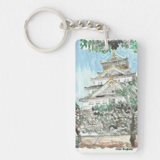 Osaka Castle Japan Keychain