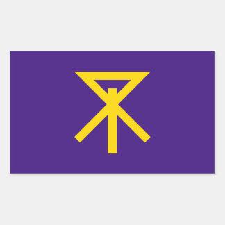 Osaka city flag Osaka prefecture japan symbol Rectangular Sticker