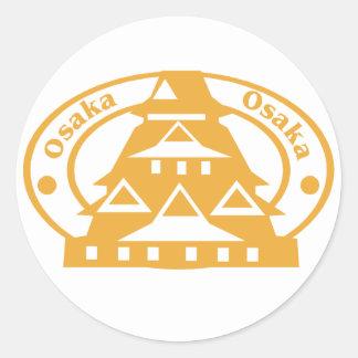 Osaka Stamp Classic Round Sticker