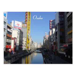 osaka waters postcard