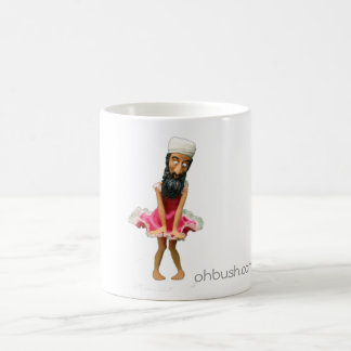osama series basic white mug