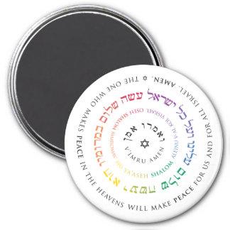 Oseh Shalom Mandala Magnet