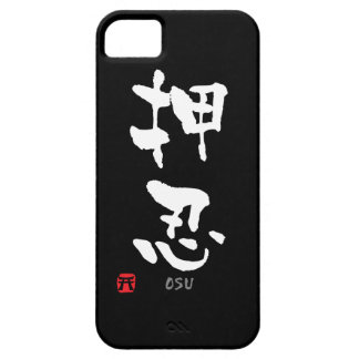 'Osu' KANJI (Budo terms) Barely There iPhone 5 Case