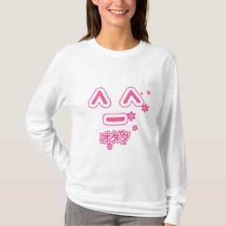 Otaku Pink T-Shirt