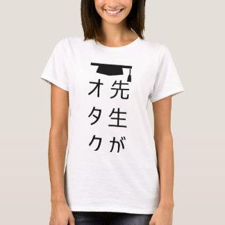 Otaku Sensei T-Shirt