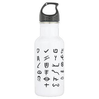 Otiot! 532 Ml Water Bottle